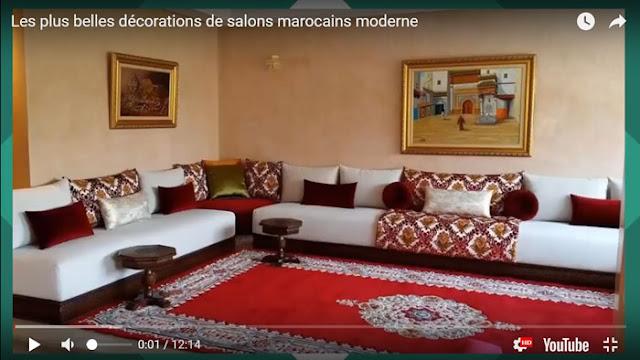 Décoration Salon Marocain Moderne 2019