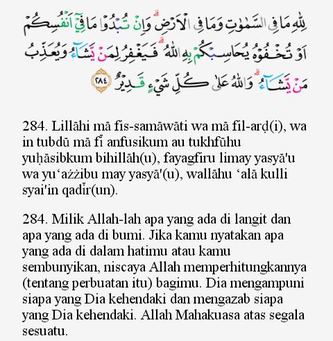 Tajwid Surat Al Baqarah Ayat 284 Masrozak Dot Com
