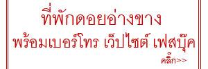 http://khunnaiver.blogspot.com/2015/11/blog-post_13.html