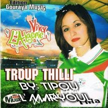 Tilla - Viva L'Algérie 2014