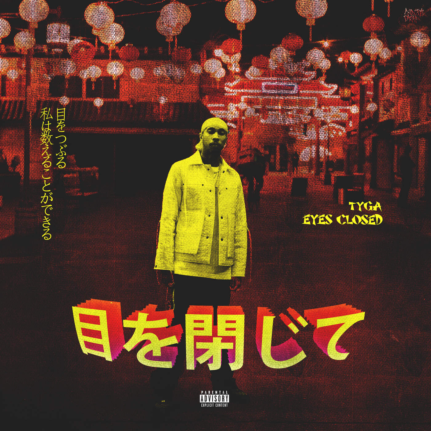 Tyga - Eyes Closed - Single Cover