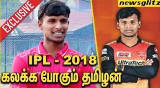 T Natarajan from Punjab Team to SRH Team | IPL Auction 2018 | Interview