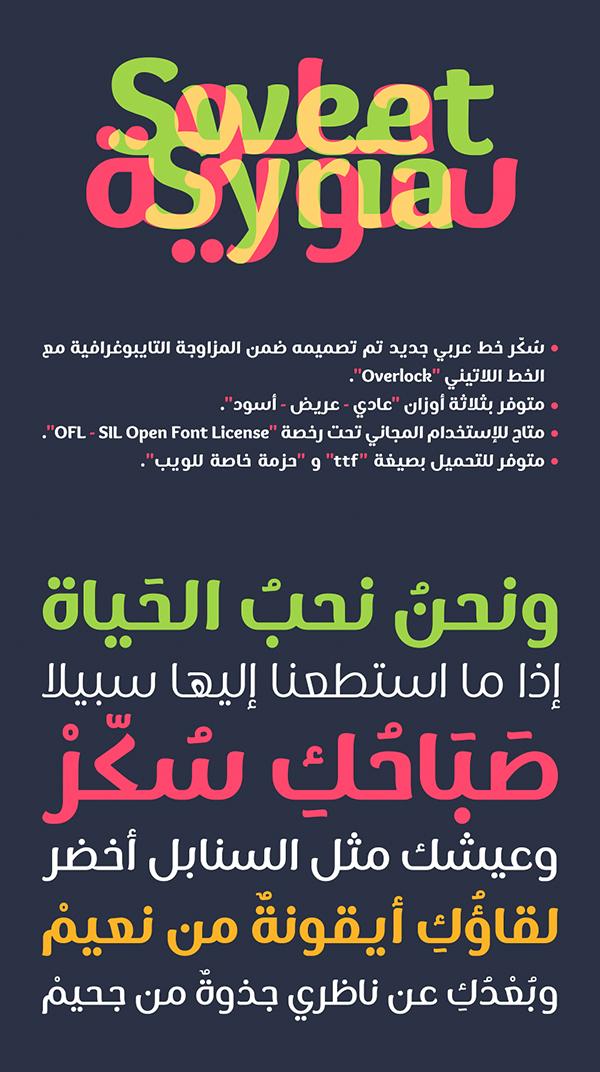 Sukar Font Sukar-Font-Preview-.