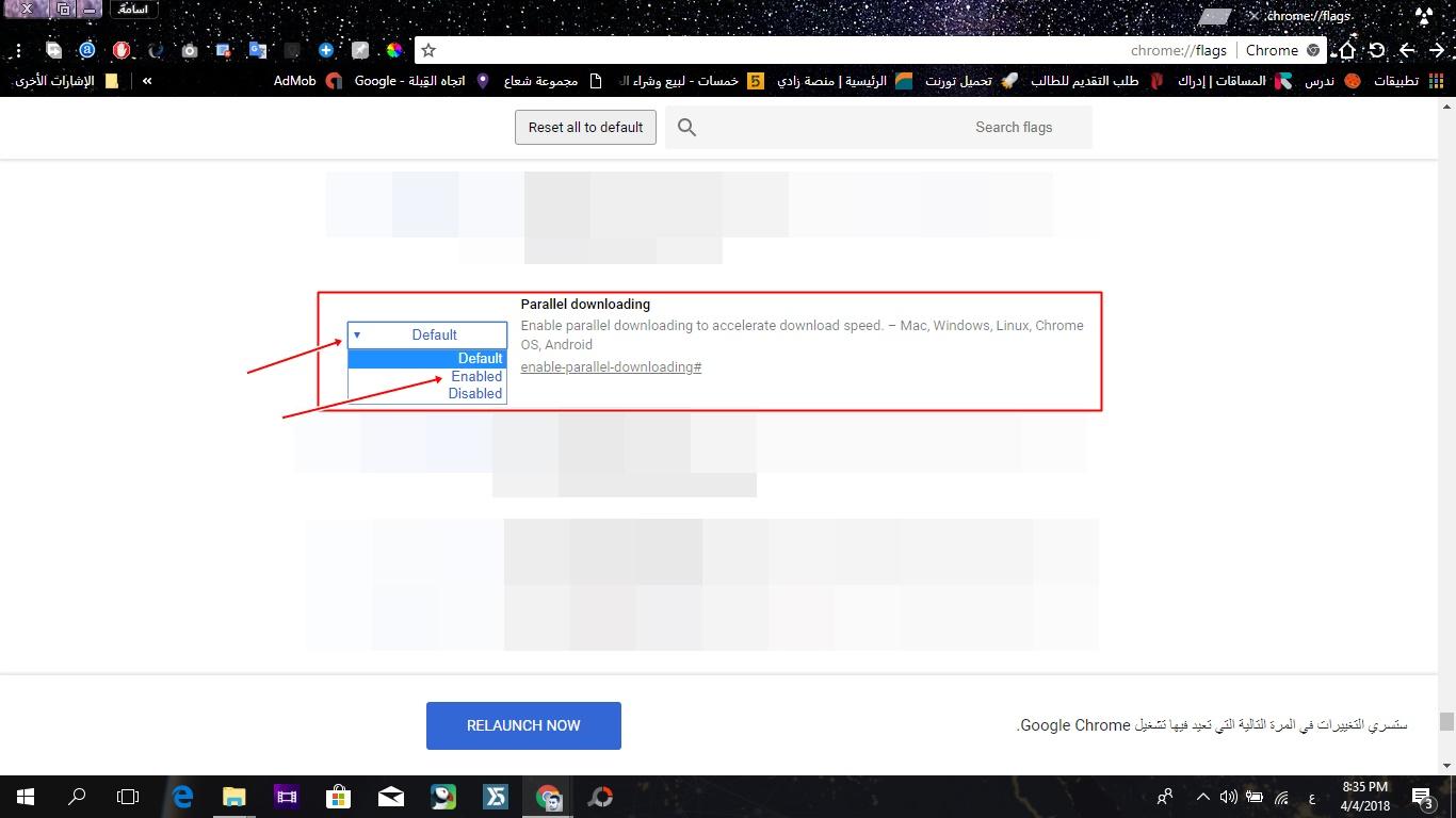 جعل سرعة التحميل في متصفح جوجل كروم مقاربة لبرنامج Internet