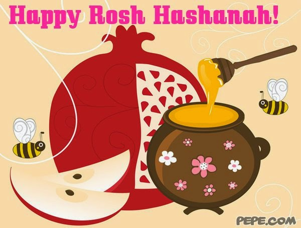 Happy Rosh Hashanah Greetings 2017