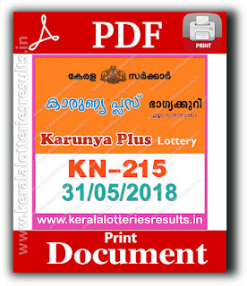"KeralaLotteriesResults.in, ""kerala lottery result 31 5 2018 karunya plus kn 215"", karunya plus today result : 31-5-2018 karunya plus lottery kn-215, kerala lottery result 31-05-2018, karunya plus lottery results, kerala lottery result today karunya plus, karunya plus lottery result, kerala lottery result karunya plus today, kerala lottery karunya plus today result, karunya plus kerala lottery result, karunya plus lottery kn.215 results 31-5-2018, karunya plus lottery kn 215, live karunya plus lottery kn-215, karunya plus lottery, kerala lottery today result karunya plus, karunya plus lottery (kn-215) 31/05/2018, today karunya plus lottery result, karunya plus lottery today result, karunya plus lottery results today, today kerala lottery result karunya plus, kerala lottery results today karunya plus 31 5 18, karunya plus lottery today, today lottery result karunya plus 31-5-18, karunya plus lottery result today 31.5.2018, kerala lottery result live, kerala lottery bumper result, kerala lottery result yesterday, kerala lottery result today, kerala online lottery results, kerala lottery draw, kerala lottery results, kerala state lottery today, kerala lottare, kerala lottery result, lottery today, kerala lottery today draw result, kerala lottery online purchase, kerala lottery, kl result,  yesterday lottery results, lotteries results, keralalotteries, kerala lottery, keralalotteryresult, kerala lottery result, kerala lottery result live, kerala lottery today, kerala lottery result today, kerala lottery results today, today kerala lottery result, kerala lottery ticket pictures, kerala samsthana bhagyakuria bout kerala lottery"
