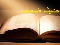 Pengamalan Hadis Dhaif menurut Para Ulama