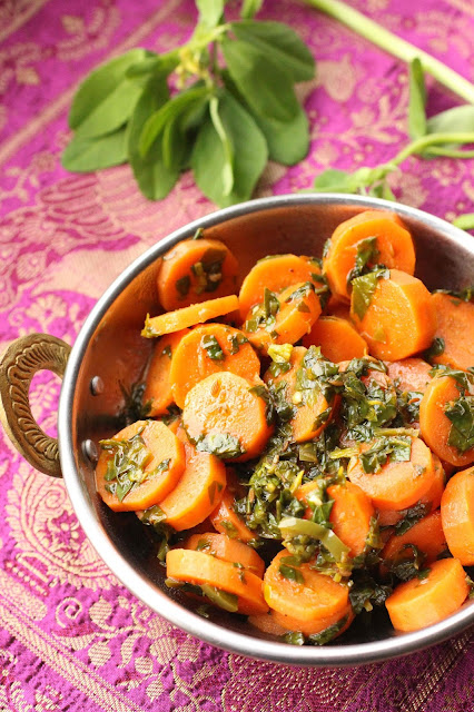carottes methi recette