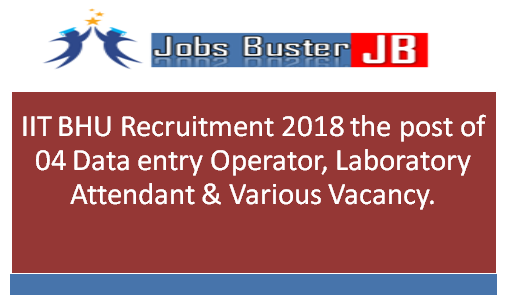 IIT BHU Recruitment 2018 the post of 04 Data entry Operator ... Bhu Online Recruitment Application Form on charity application form, training application form, student employment application form, education application form, software application form, hiring application form, finance application form, registration application form, transportation application form, information application form, florida employment application form, background check application form, internship application form, property application form, healthcare application form, enrollment application form, government application form, career application form, police employment application form, funding application form,