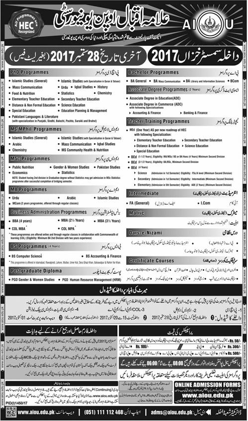 Admissions Open in Allama Iqbal Open University - 2017