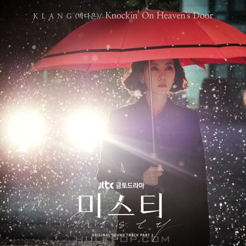 KLANG – Misty OST Part.2