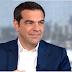 ΣΥΡΙΖΑ: «Έκλεισαν» τα ονόματα σε επτά περιφέρειες