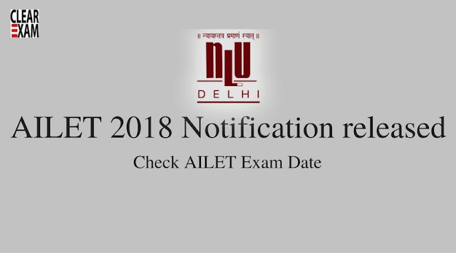 AILET Notification release