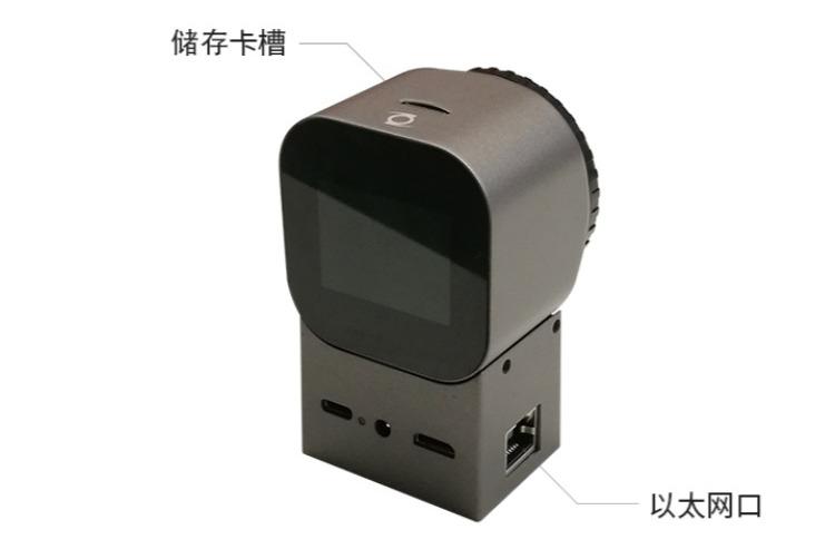 Z Camera C1 с дополнительным модулем