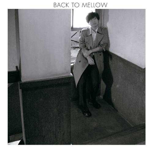 [MUSIC] 中田裕二 – BACK TO MELLOW/Yuji Nakada – BACK TO MELLOW(2014.11.19/MP3/RAR)
