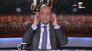 برنامج كل يوم حلقة الأحد 21-5-2017 مع عمرو اديب