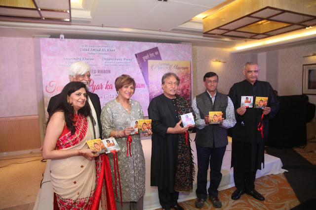 Unveiling the CD - Singer Gita Setia with Ustad Amjad Ali Khan Padma Vibhushan , Ministry of External Affair Mr. Dbyaneshwar Mulay with Dr.Madhup Mohta( Lyricist). -