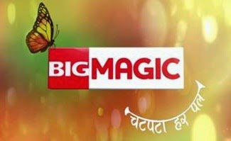 BIG Magic in New Avatar on DD Direct Plus