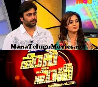 Nara Rohit,Nisha Agarwal in Money Money Game Show -25th Nov