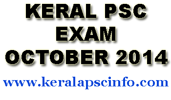 Kerala PSC Examination in October 2014, psc Examination October 2014, PSC October,