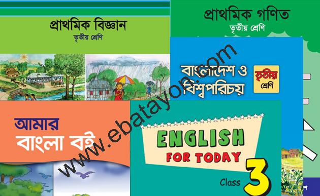 class 3 english book pdf