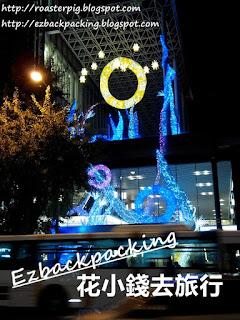 福岡商場聖誕燈飾