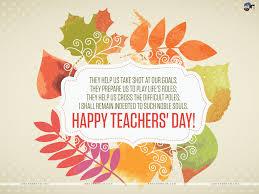 Happy Teachers Day Speech