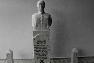 Ηγουμενίτσα: Με συγκίνηση το τρισάγιο για τον αείμνηστο Θεσπρωτό λιμενικό Σωτήριο Τατσάκη
