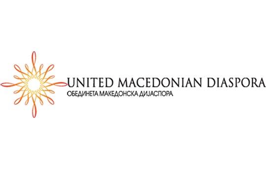 United Macedonian Diaspora urges Macedonia's authorities to put an end to name talks