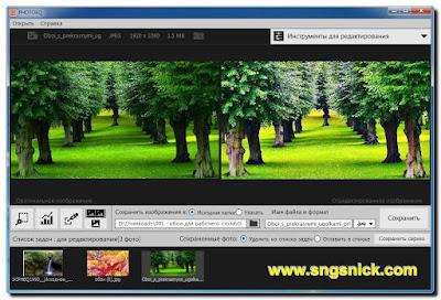 SoftColor PhotoEQ 10.02 - Интерфейс программы