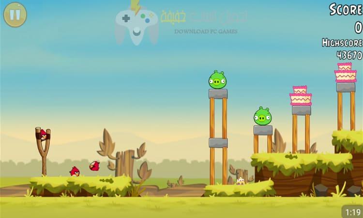 تحميل لعبة الطيور الغاضبة 4 Angry Birds مجانا