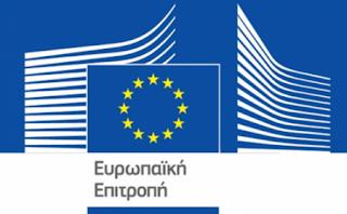 ΕΠΑΙΝΟΙ της Ευρωπαϊκής Επιτροπής στον Π. Τατούλη για το Μέγαρο Χορού