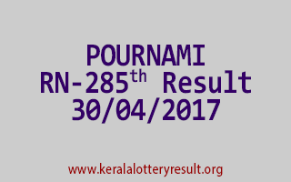 POURNAMI Lottery RN 285 Results 30-4-2017