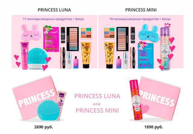MariaWayBox №7 PRINCESS: LUNA и MINI