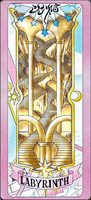 Labyrinth clear card