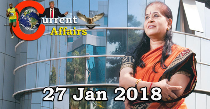 Kerala PSC - Daily Current Affairs 27/01/2018