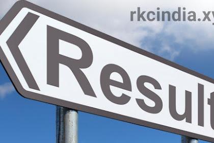 Bihar Board 10th Result 2019 (Declared)