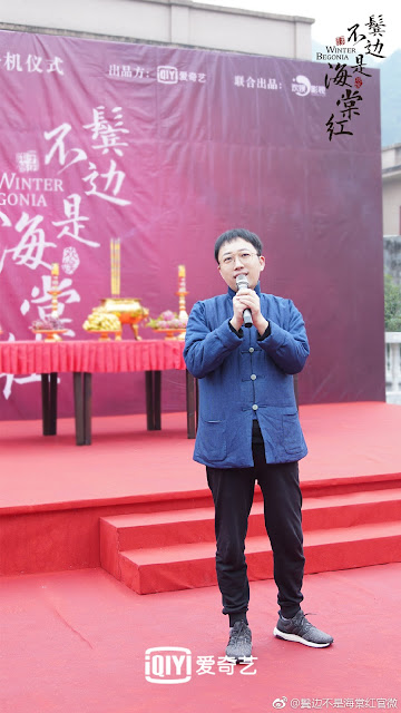 Yu Zheng Booting Ceremony Winter Begonia