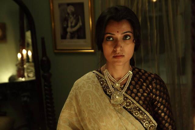 Arpita Chatterjee, Chauranga