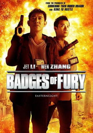 Badges Of Fury Film Cantonese 2013 - Sinopsis