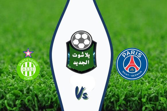 نتيجة مباراة باريس سان جيرمان وسانت ايتيان اليوم الجمعة الموافق 24 يوليو 2020 كأس فرنسا
