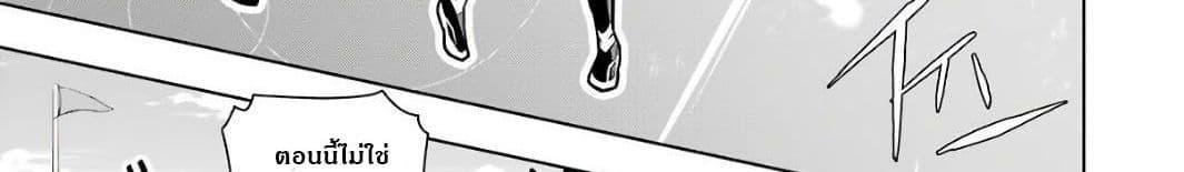 อ่านการ์ตูน Wakamono no Kuro Mahou Hanare ga Shinkoku desu ga, Shuushoku shite Mitara Taiguu Iishi, Shachou mo Tsukaima mo Kawaikute Saikou desu! ตอนที่ 2 หน้าที่ 218