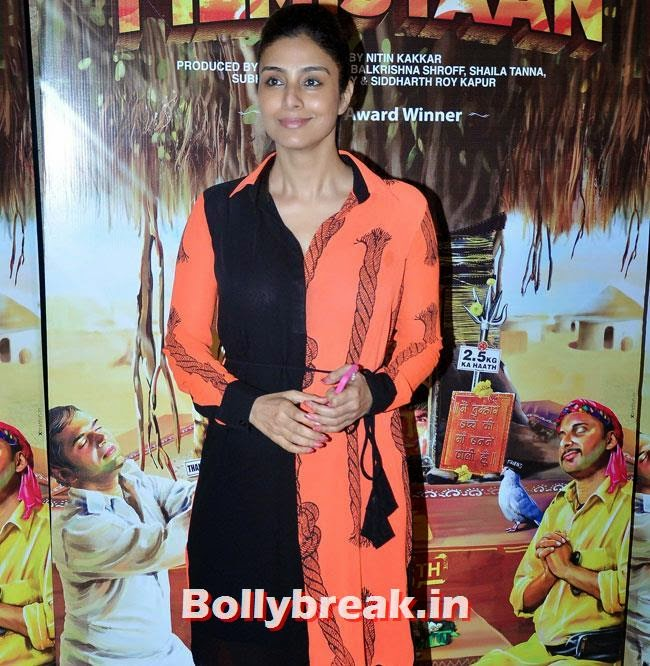Tabu, Vidya Balan, Tabu at Special Screening of movie 'Filmistaan'