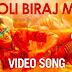 Holi Biraj Ma Song Lyrics | Genius | Jubin Nautiyal |  Bollywood Song