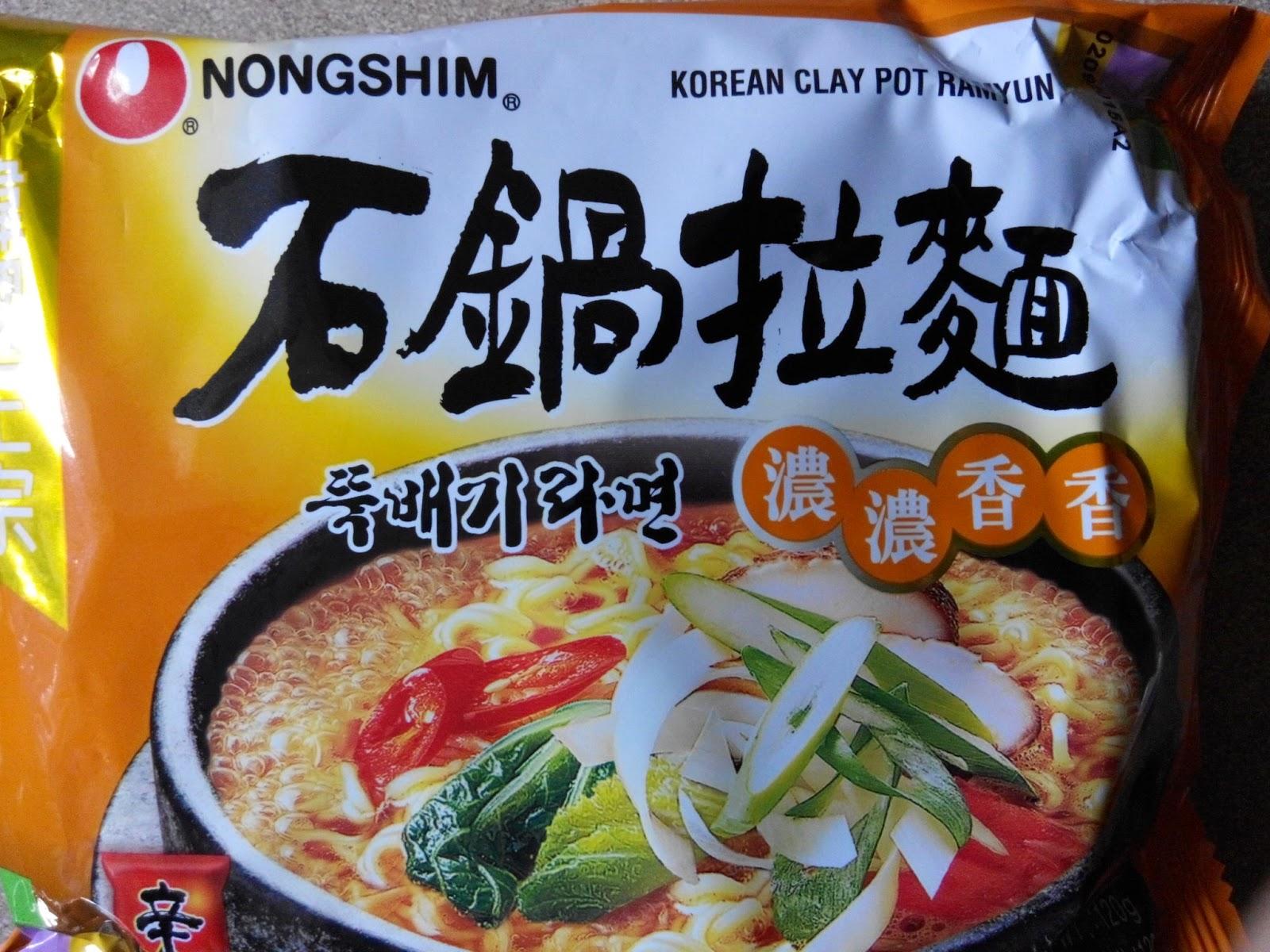 Korean Nong Shim's instant noodles
