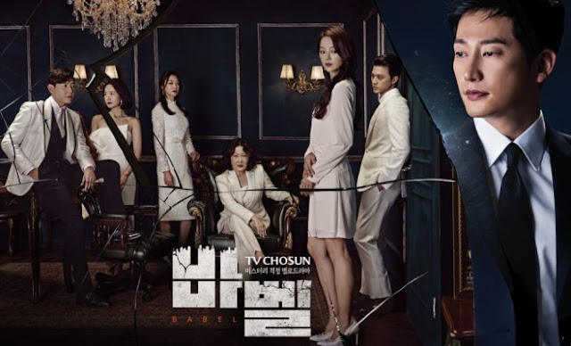 Download Drama Korea Babel Batch Subtitle Indonesia