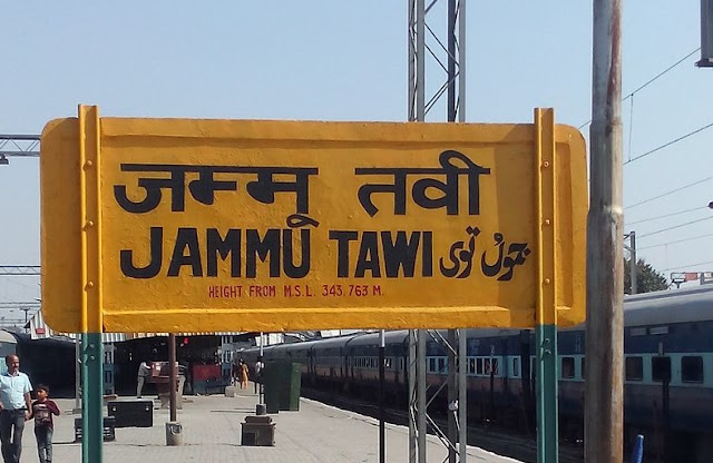 rail transport in jammu
