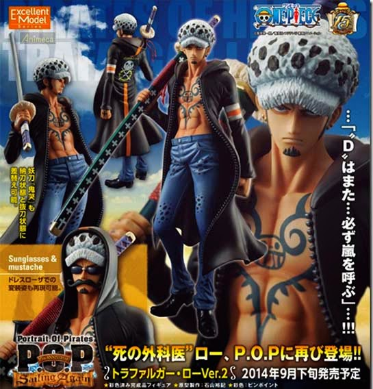 FIGURA TRAFALGAR LAW Ver.2 Sailing Again EXCELLENT MODEL P.O.P ONE PIECE