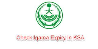 Iqama Expiry Date check