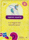 MLP Wave 5 Princess Celestia Blind Bag Card